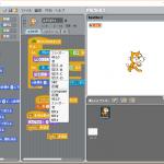 スクラッチ_cap_menu_tsuika